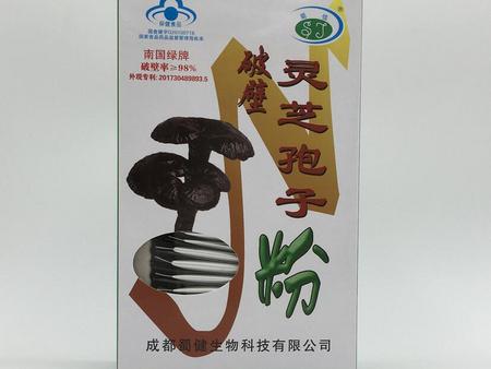 蜀佳南国绿牌破壁灵芝孢子粉(绿)